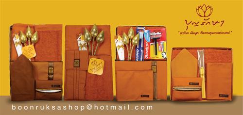 โพสขายสินค้าฟรี be2hand.com